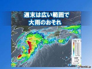 台風と前線 週末は梅雨末期の大雨か