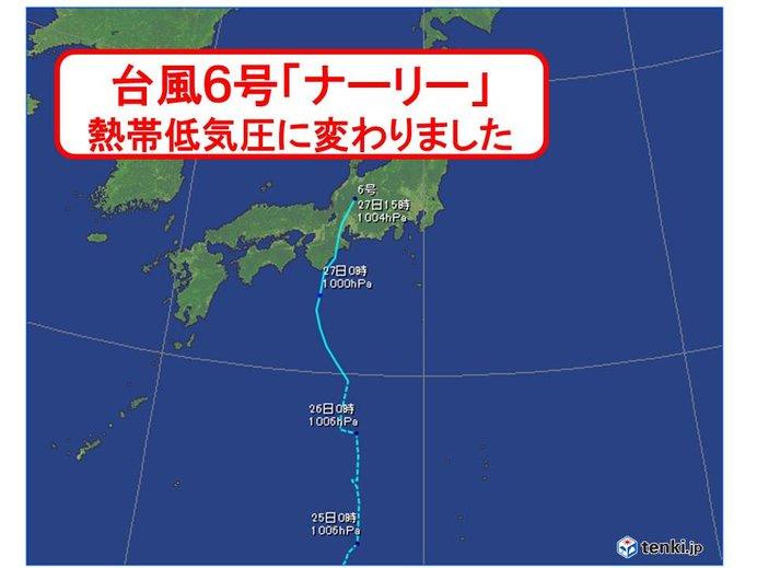 台風6号「ナーリー」 熱帯低気圧に