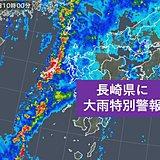 長崎県 五島、上対馬、下対馬に「大雨特別警報」