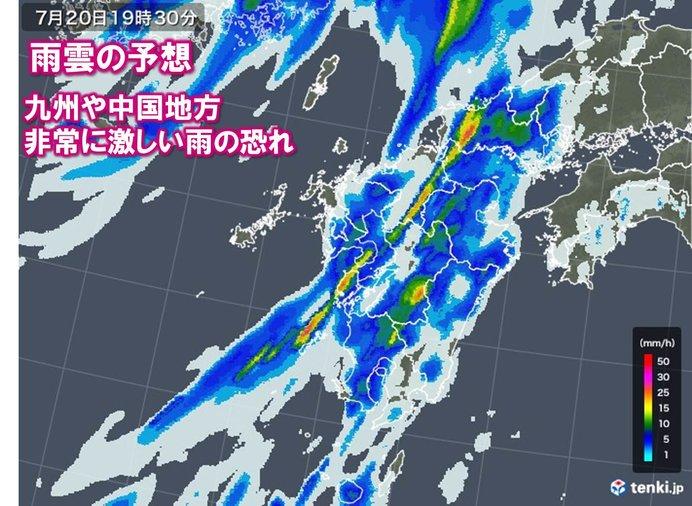 長崎で記録的集中豪雨 夕方から強雨域は東へ
