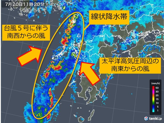 長崎県五島、対馬に大雨特別警報 最大級の警戒を