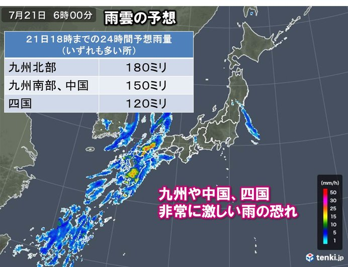 台風5号 日曜まで大雨警戒 来週は梅雨明けと厳暑か