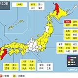 長崎県の大雨特別警報は警報に切り替わりました