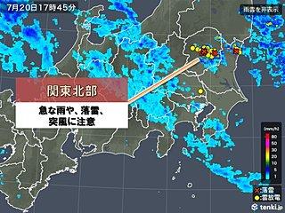 関東北部で雷雲発生 今夜にかけて天気急変に注意