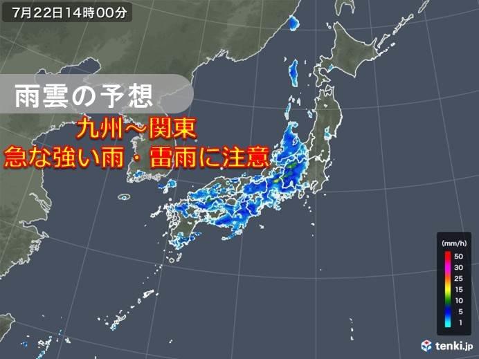 22日 雨雲の元 暖湿気流入 引き続き土砂災害警戒