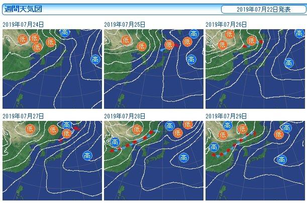 あさって以降の天気 夏の太平洋高気圧 次第に勢力を強める