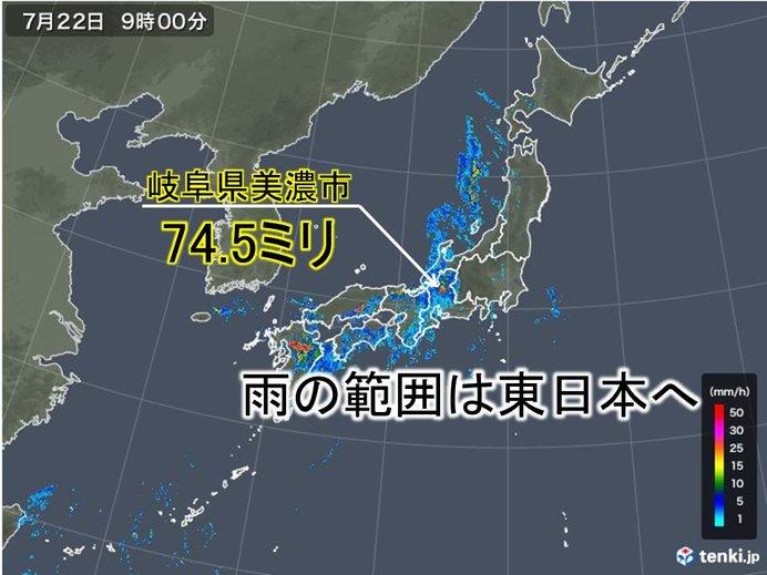 九州から東海 非常に激しい雨 岐阜県で70ミリ超