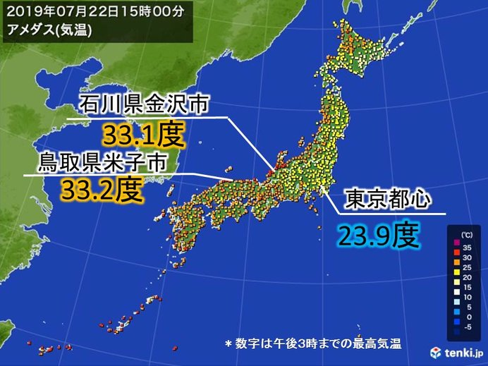 都心6日ぶり25度以下 日本海側は今年一番の暑さも