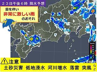 東海 23日も局地的な非常に激しい雨に注意