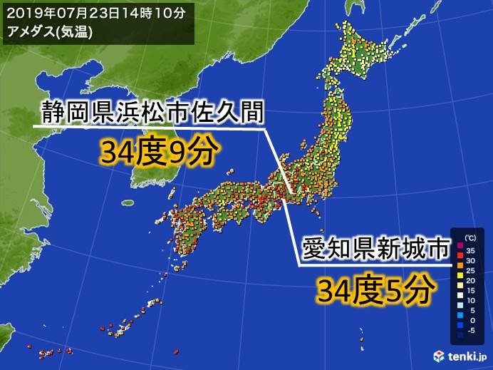 東海で猛暑日一歩手前 西日本など今年最も高い気温も