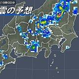 関東 非常に激しい雨のおそれ 暑さはさらに増す
