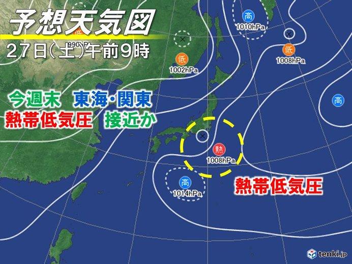 週間 梅雨明け間近も…熱帯低気圧 週末に関東接近か