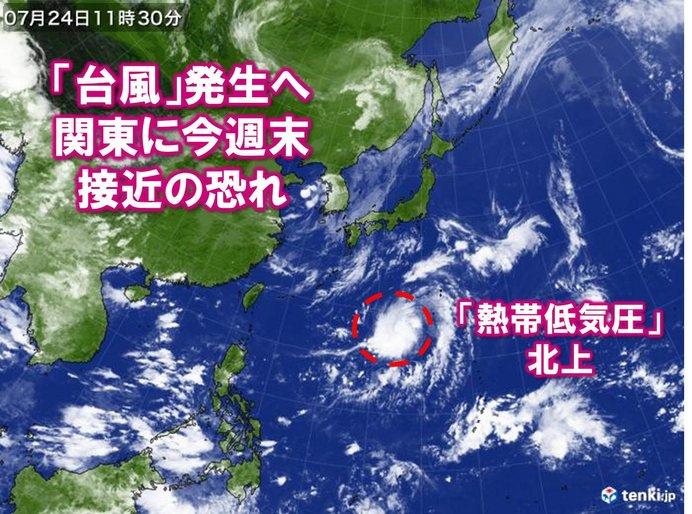 「台風」発生へ 関東に今週末 接近の恐れ