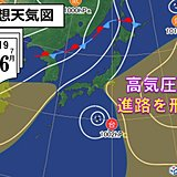 台風接近 関東・東海は梅雨明け前の最後の試練