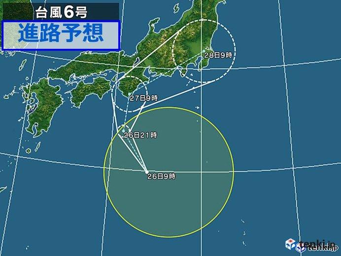 進路 予報 台風