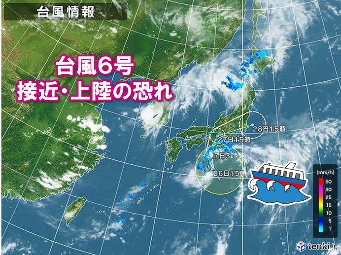 台風6号 今年初めて列島上陸か 荒天のち猛烈な暑さ
