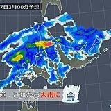 北海道 明日にかけて大雨の恐れ