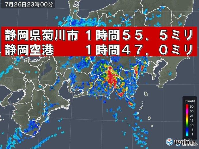 静岡県で滝のような雨を観測