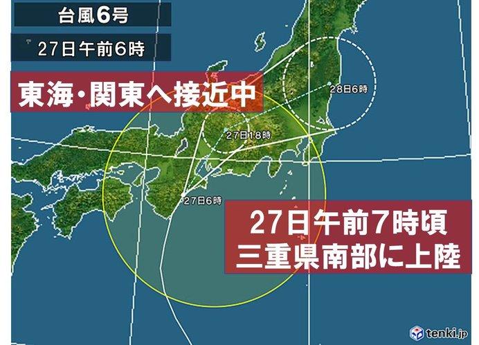 台風6号・日本気象協会の進路図