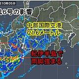 台風6号 和歌山で激しい雨 中部国際空港では強風