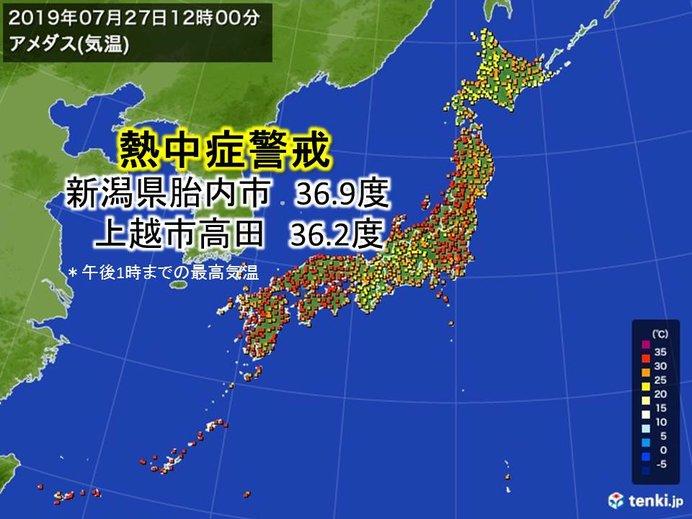 日本海側では猛暑 新潟県で37度近く