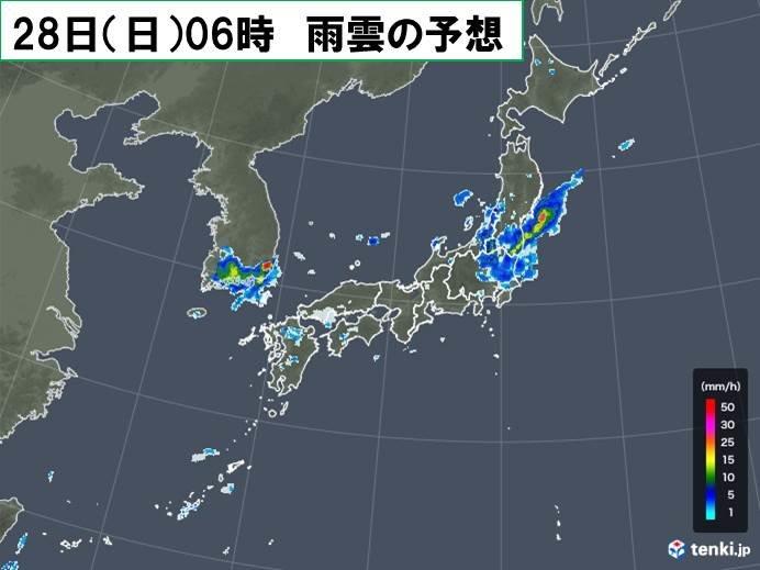 28日(日) 昼頃までは大雨のおそれ
