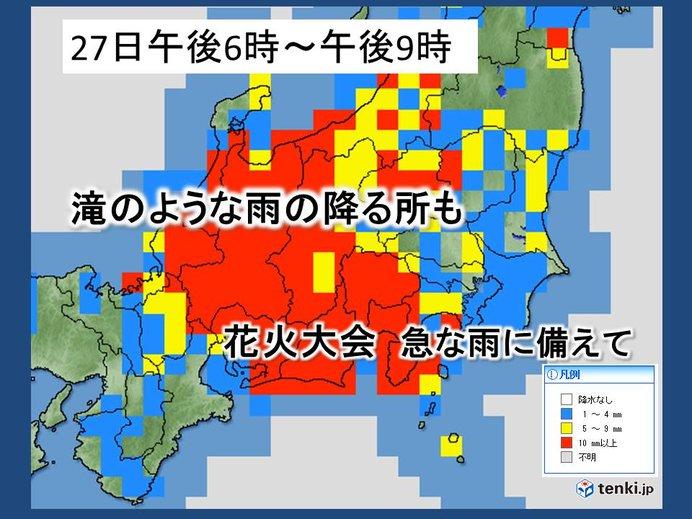 東海や関東 激しい雨 花火大会も急な雨に備えて
