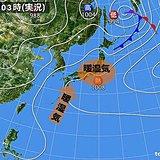 熱帯低気圧は東海上へ 厳暑と雷雨もたらす暖湿気流入
