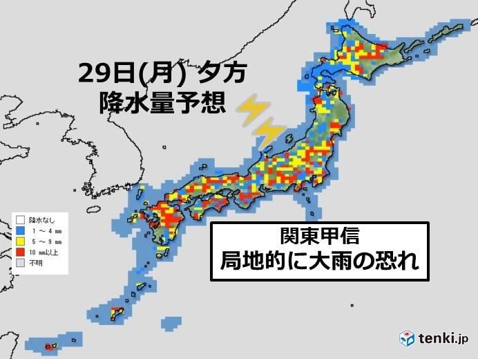 29日 天気急変に注意 大雨の恐れ 暑さ夜も続く