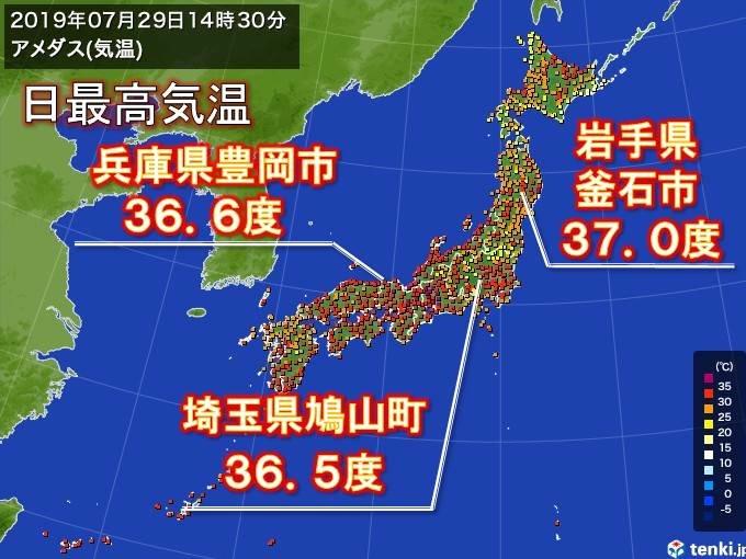 猛暑日地点今年最多に 岩手県で37.0度