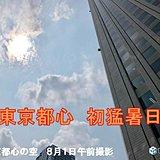 東京都心 今年初35度以上猛暑日 猛烈な暑さ全国で