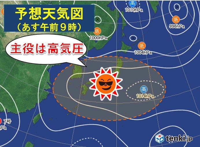 予想天気図(あす1日午前9時)