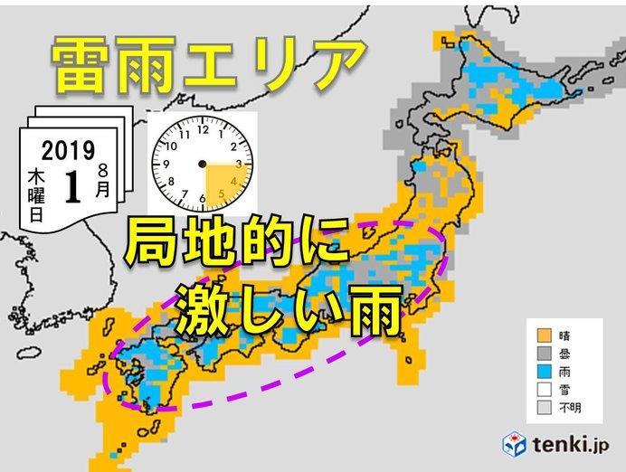 にわか雨エリア(あす1日)