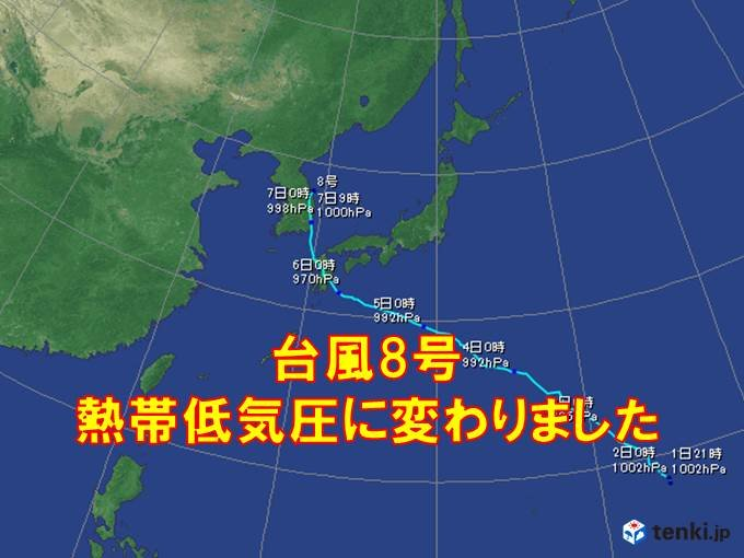 台風8号「フランシスコ」低気圧に 北日本接近へ