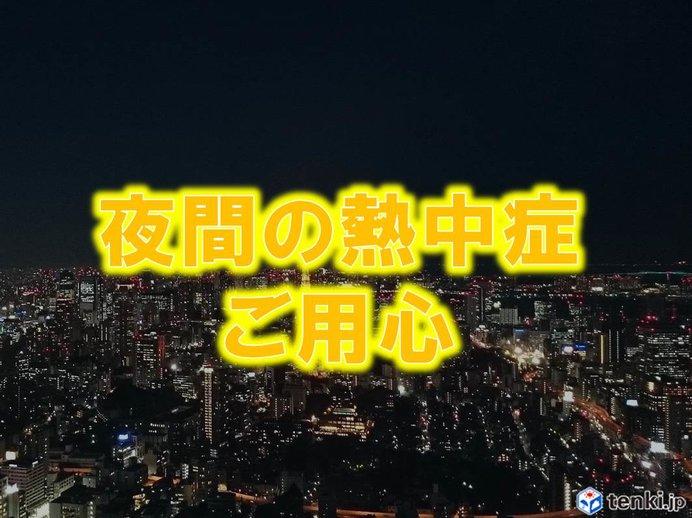 夜間の気温 あまり下がらず(全国)