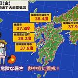 九州で38度超 熱中症警戒