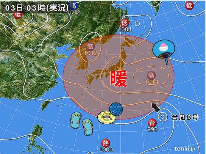 3日 暑すぎる日本列島 熱中症に警戒