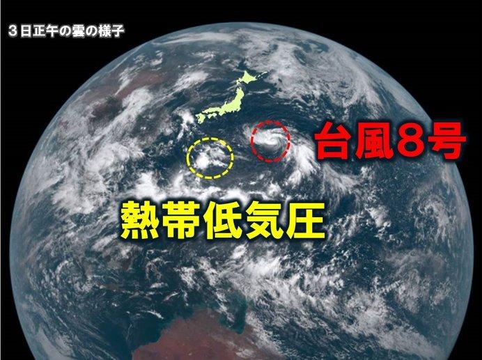 週間天気 南に台風の卵 後半北上の見通し