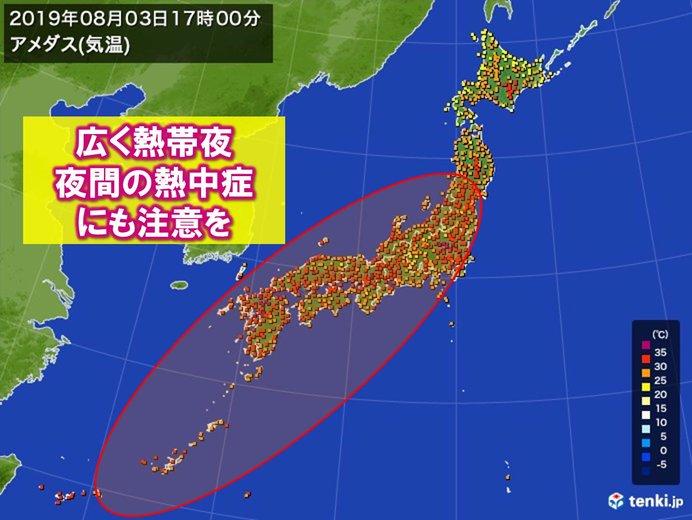 17時も東京や大阪など30度台 夜間も熱中症注意