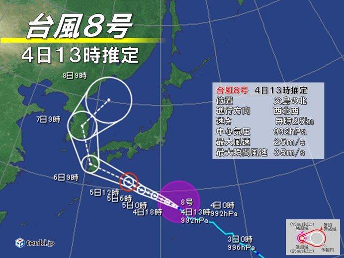 台風8号は九州へ