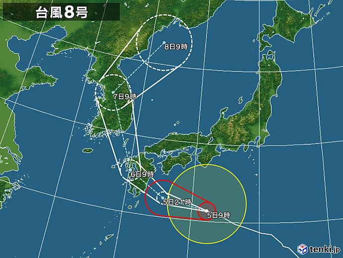 あすの天気 台風8号は九州に上陸の恐れ