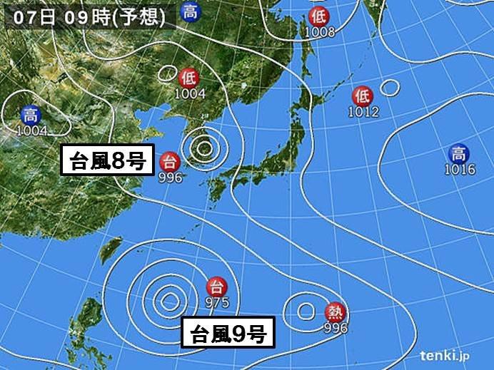 あさって以降 台風8号から変わる低気圧は北海道へ 台風9号は強い台風に