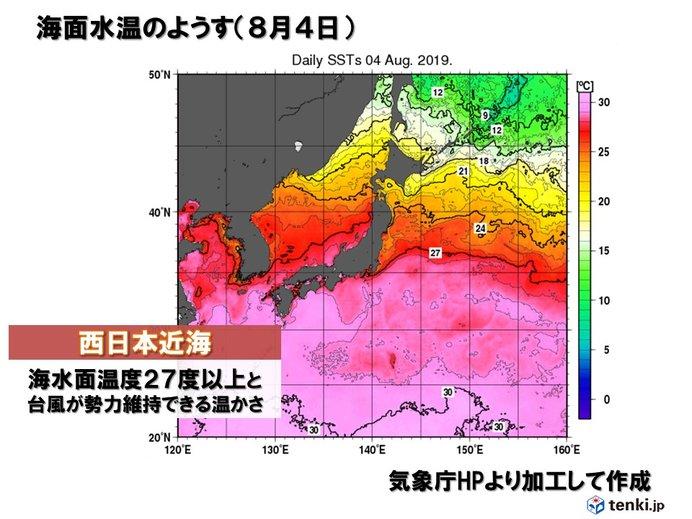 海水面の温度高く、勢力維持して九州に接近・上陸か