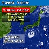 台風8号 渦巻く雲がはっきりと
