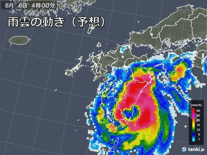台風8号の警戒点