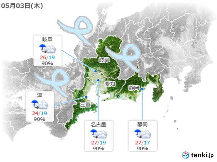 3日朝まで雨が続く 日中は北風が強まる