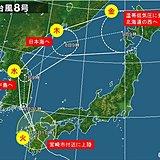 2つの台風と熱帯低気圧 お盆休みにも影響か