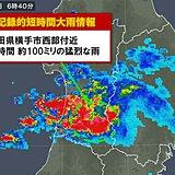 秋田県で約100ミリ 記録的短時間大雨