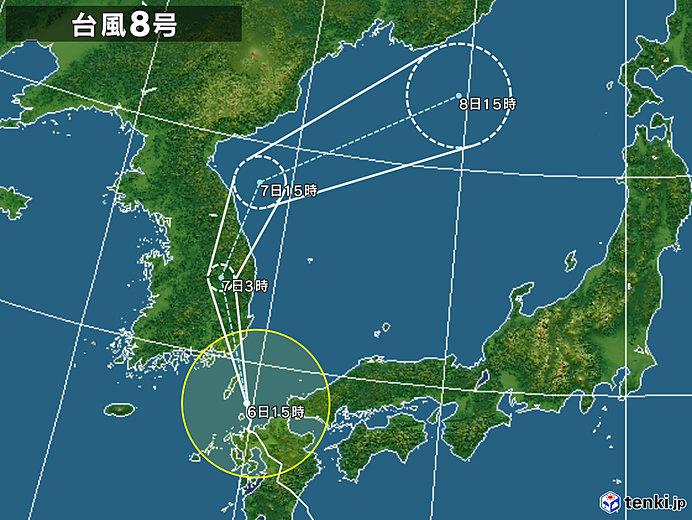 台風8号情報
