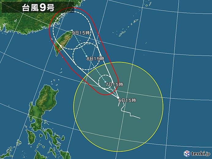 台風9号情報